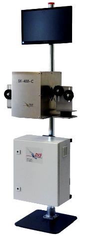 DVS Vision SK-400-C